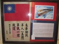 WWII FLYING TIGER BLOOD CHIT FRAMED FLAG PICTURE