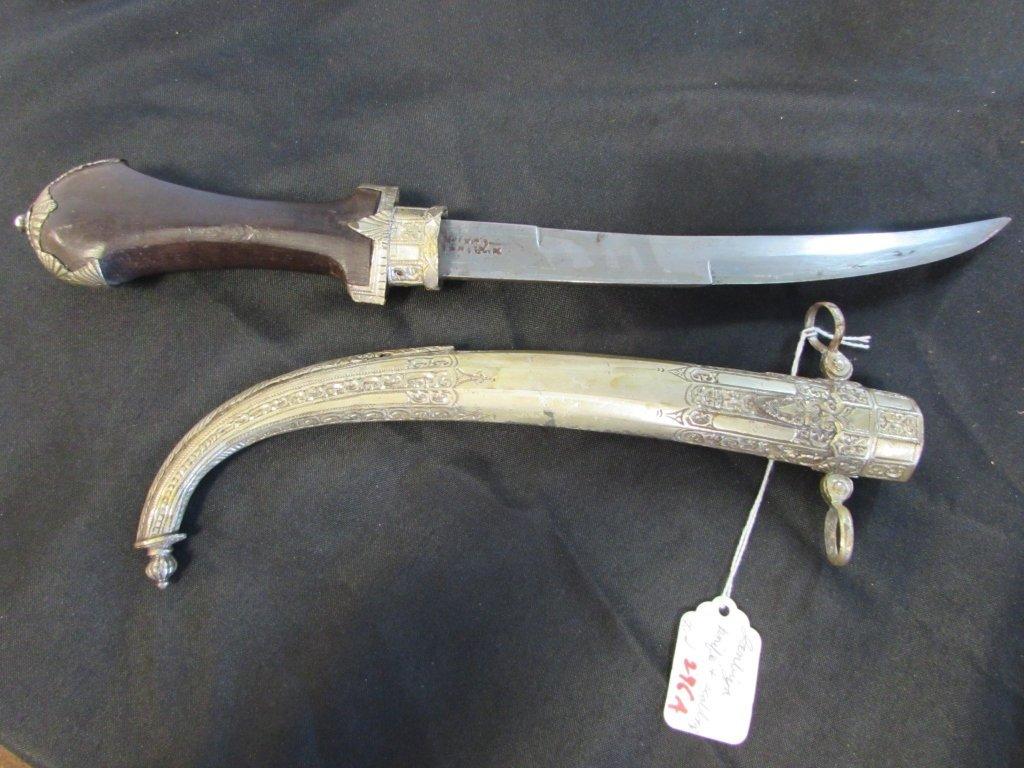 JANBIYA KNIFE & SCABBARD JAMBIYA JAMBIA JANBIA