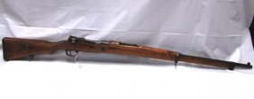 Turkish Mauser 8mm Rifle Ankara K Kale 1942
