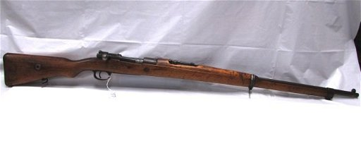 TURKISH MAUSER 8mm RIFLE ANKARA K KALE 1942