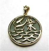 14K GOLD JADE CHARM PENDANT LUCKY ASIAN