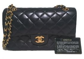 "Chanel Vintage Navy Blue 9"" Double Flap Classic 2.55"