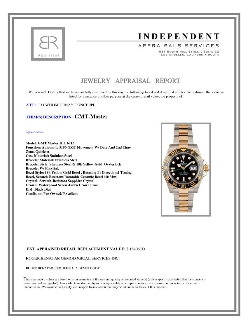 Pre-owned GMT-Master - 3