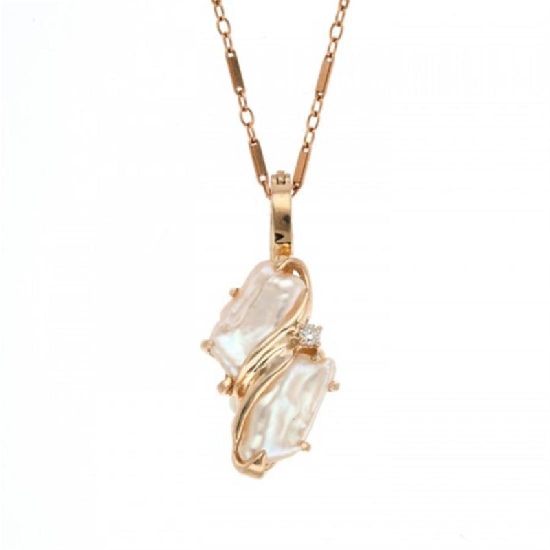 Biwa Pearl Enhancer with Diamond