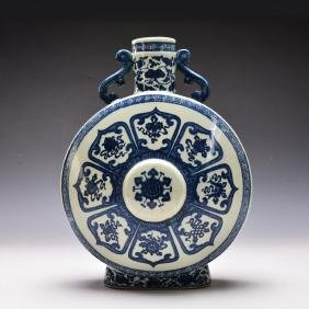 Chinese Blue and White Moonflask Vase