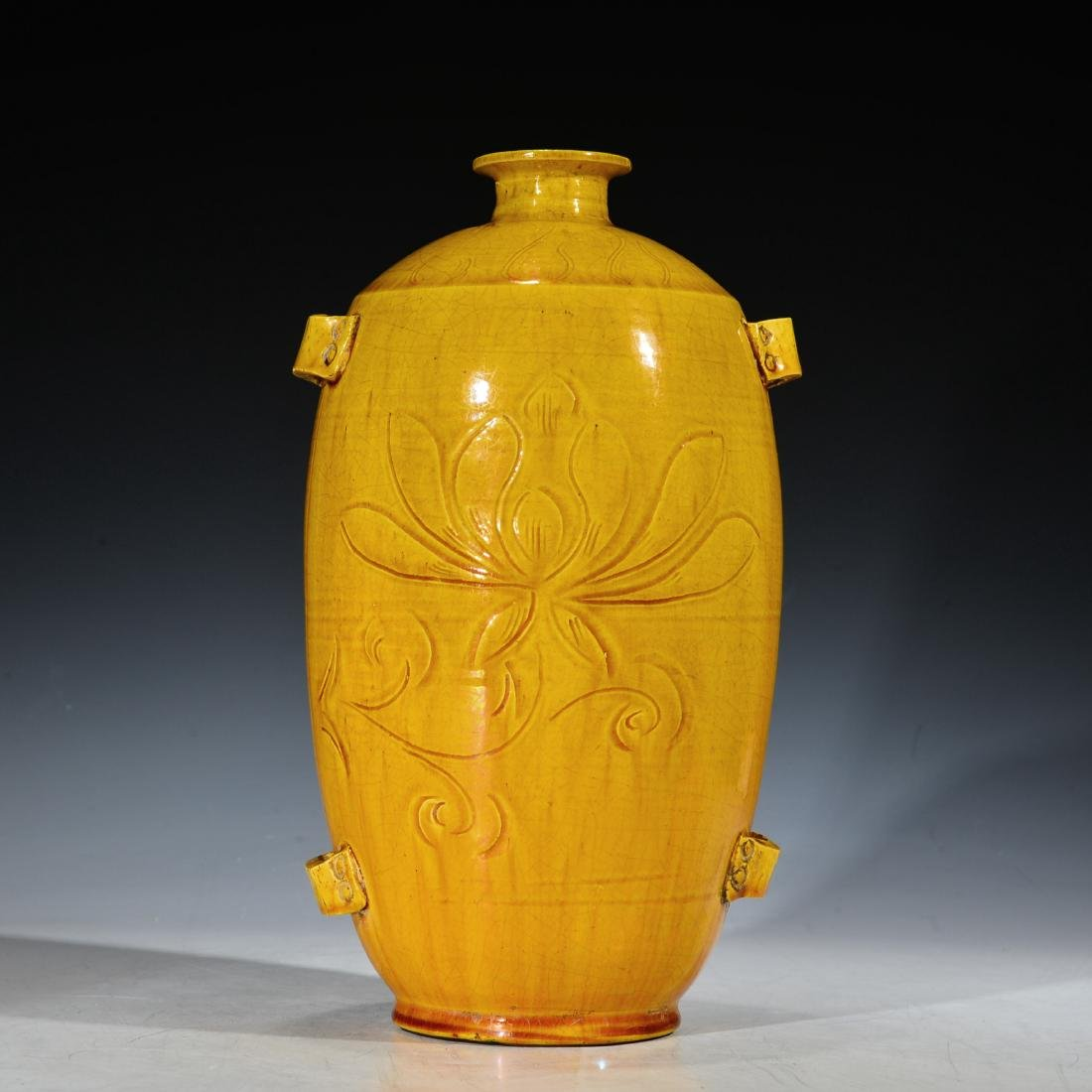 Chinese Yellow Gleazed Jar