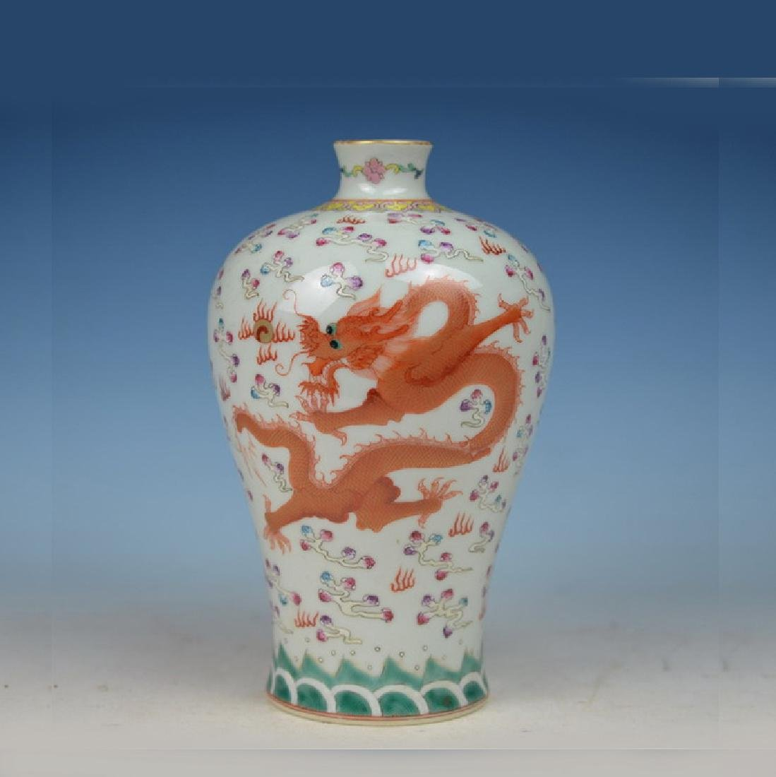 Chinese Famille Rose Dragon Vase