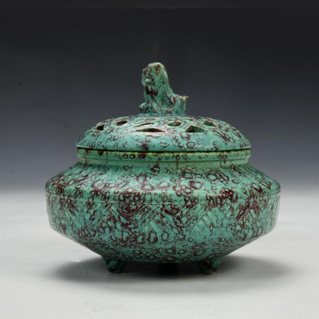 Chinese Lu Jun Glazed Censer
