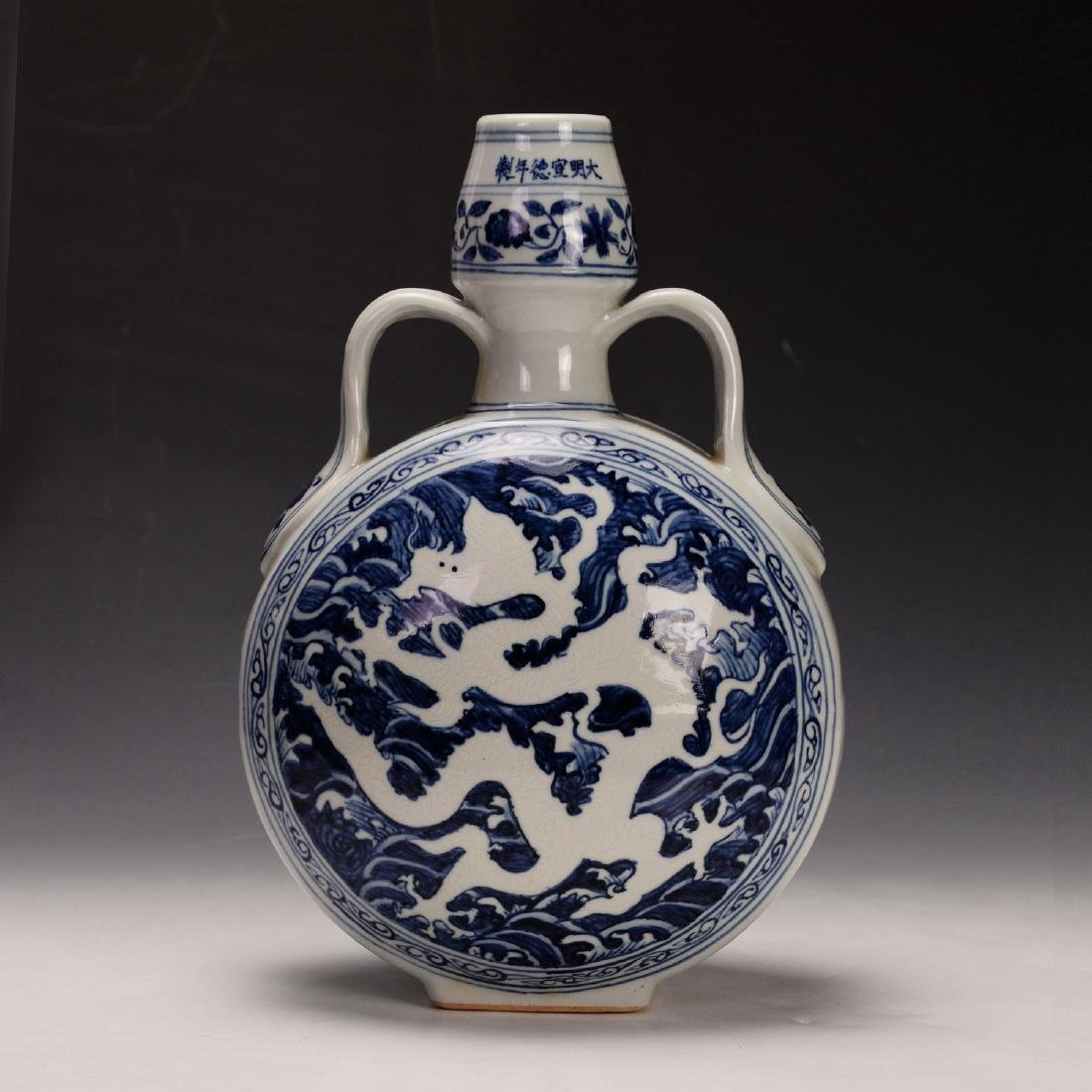 Chinese Blue Glaze Cup