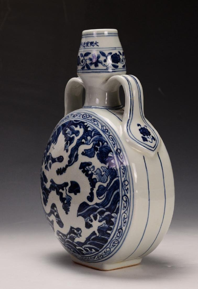 Chinese Blue Glaze Cup - 2