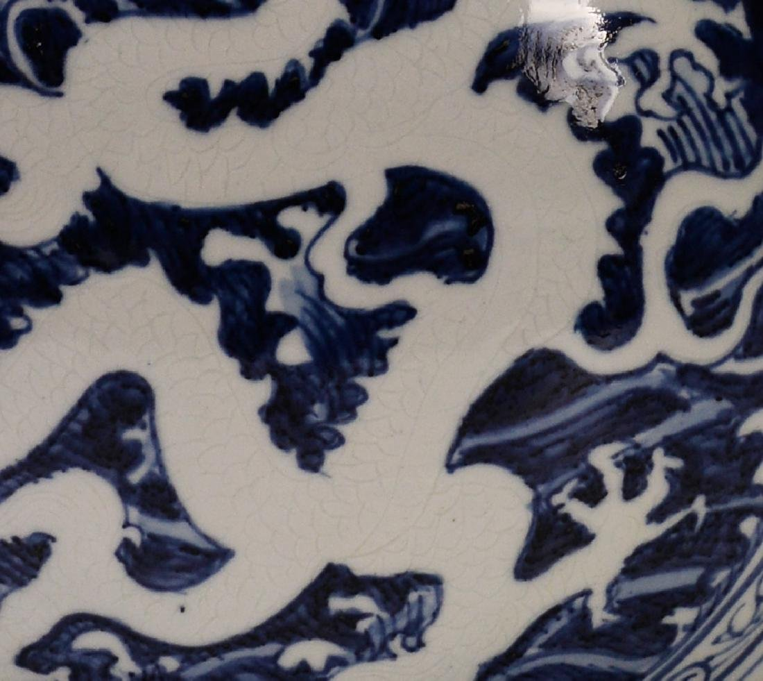 Chinese Blue Glaze Cup - 4
