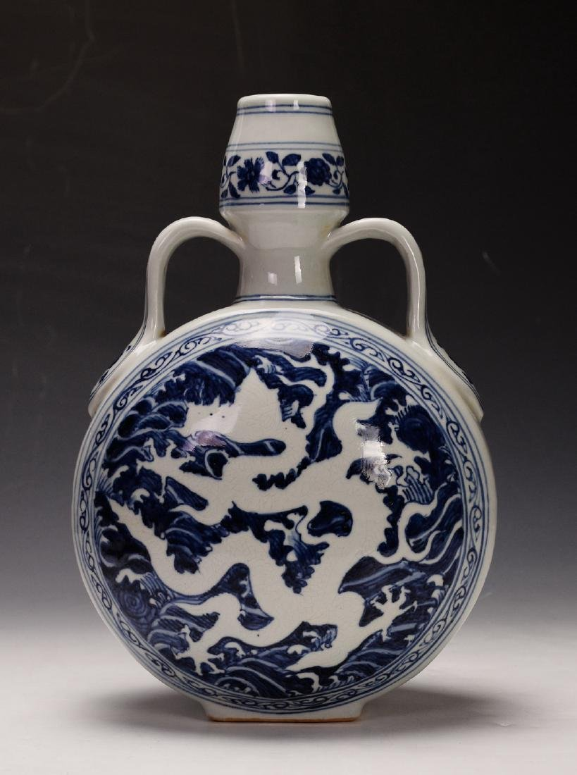 Chinese Blue Glaze Cup - 5