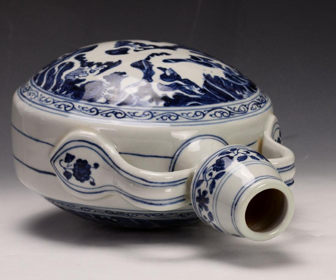 Chinese Blue Glaze Cup - 7