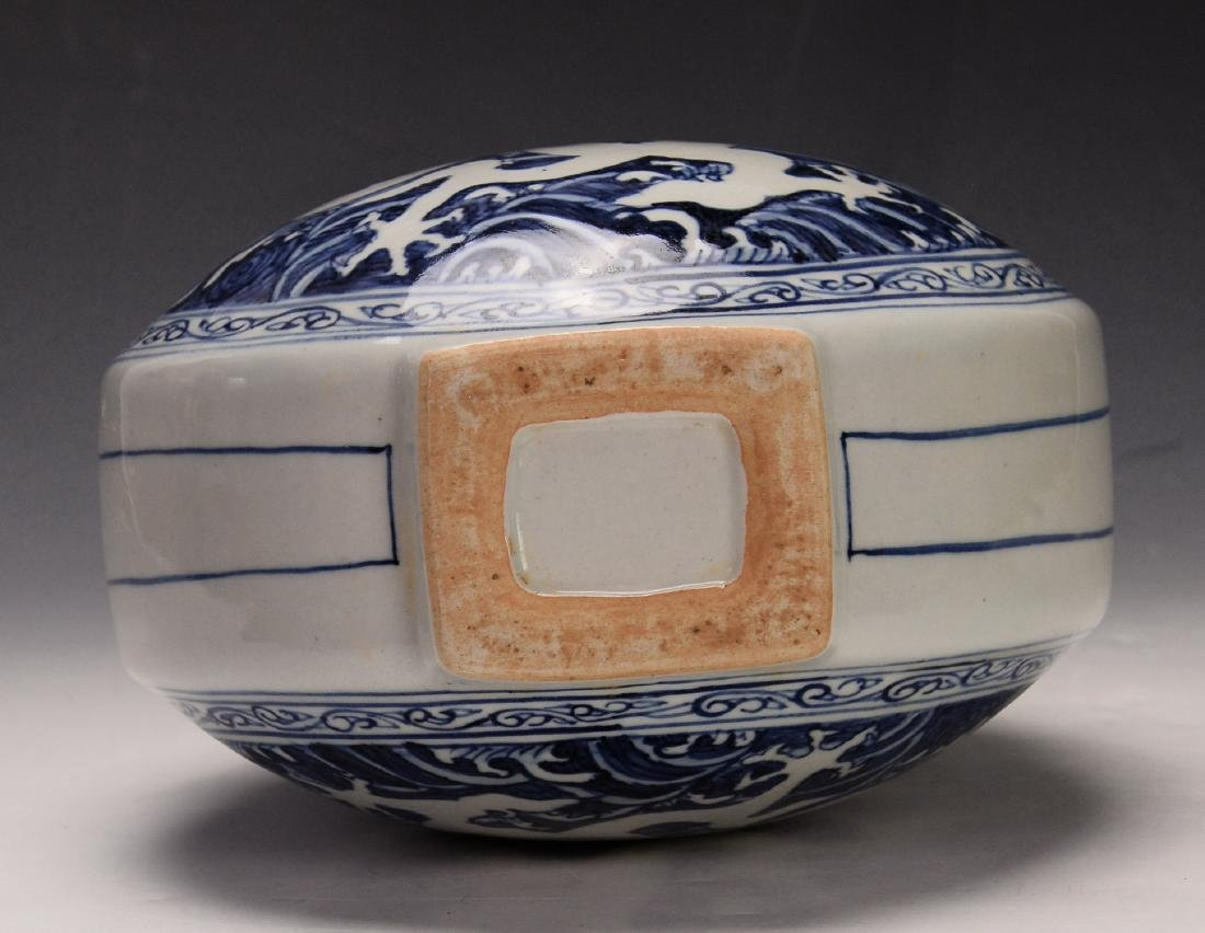 Chinese Blue Glaze Cup - 8