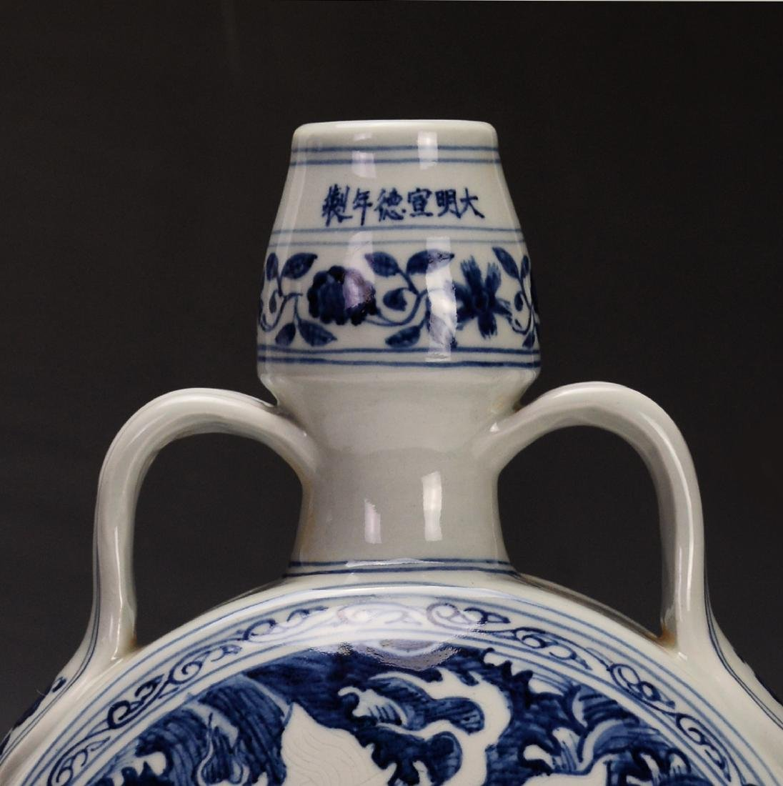 Chinese Blue Glaze Cup - 9