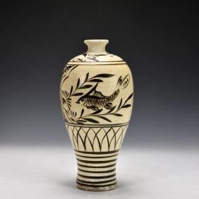 Chinese Yao Zhou Gilazed Mei Vase