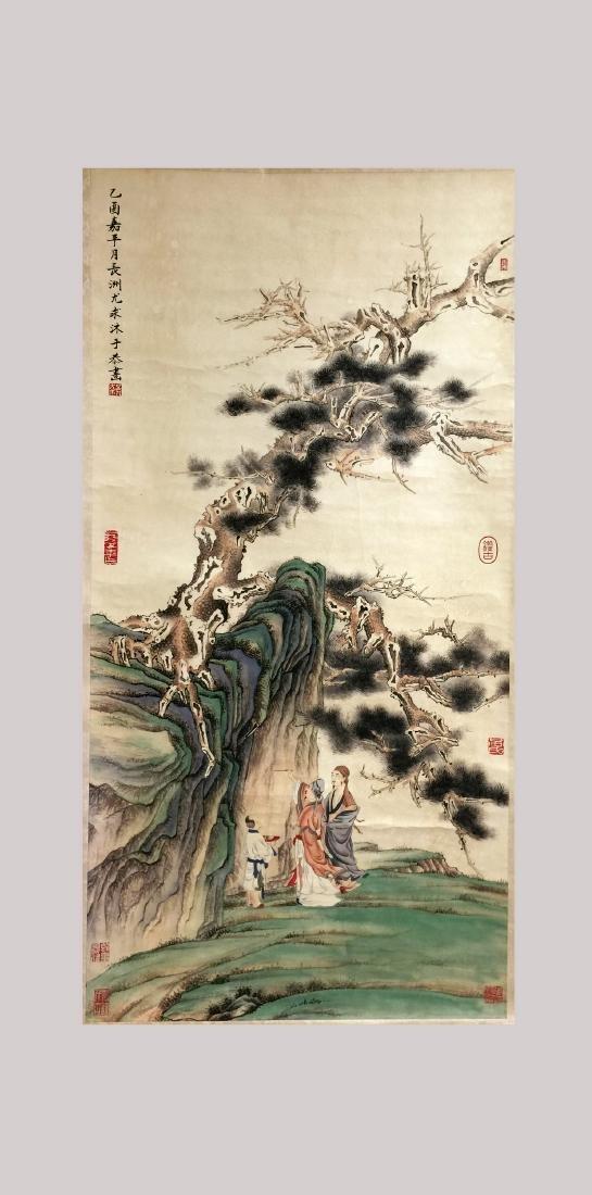 Ming You, Landscape