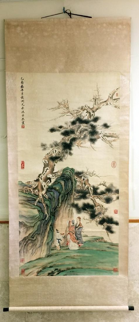 Ming You, Landscape - 2