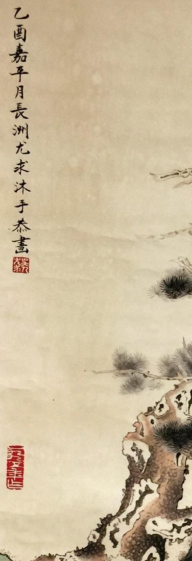 Ming You, Landscape - 3