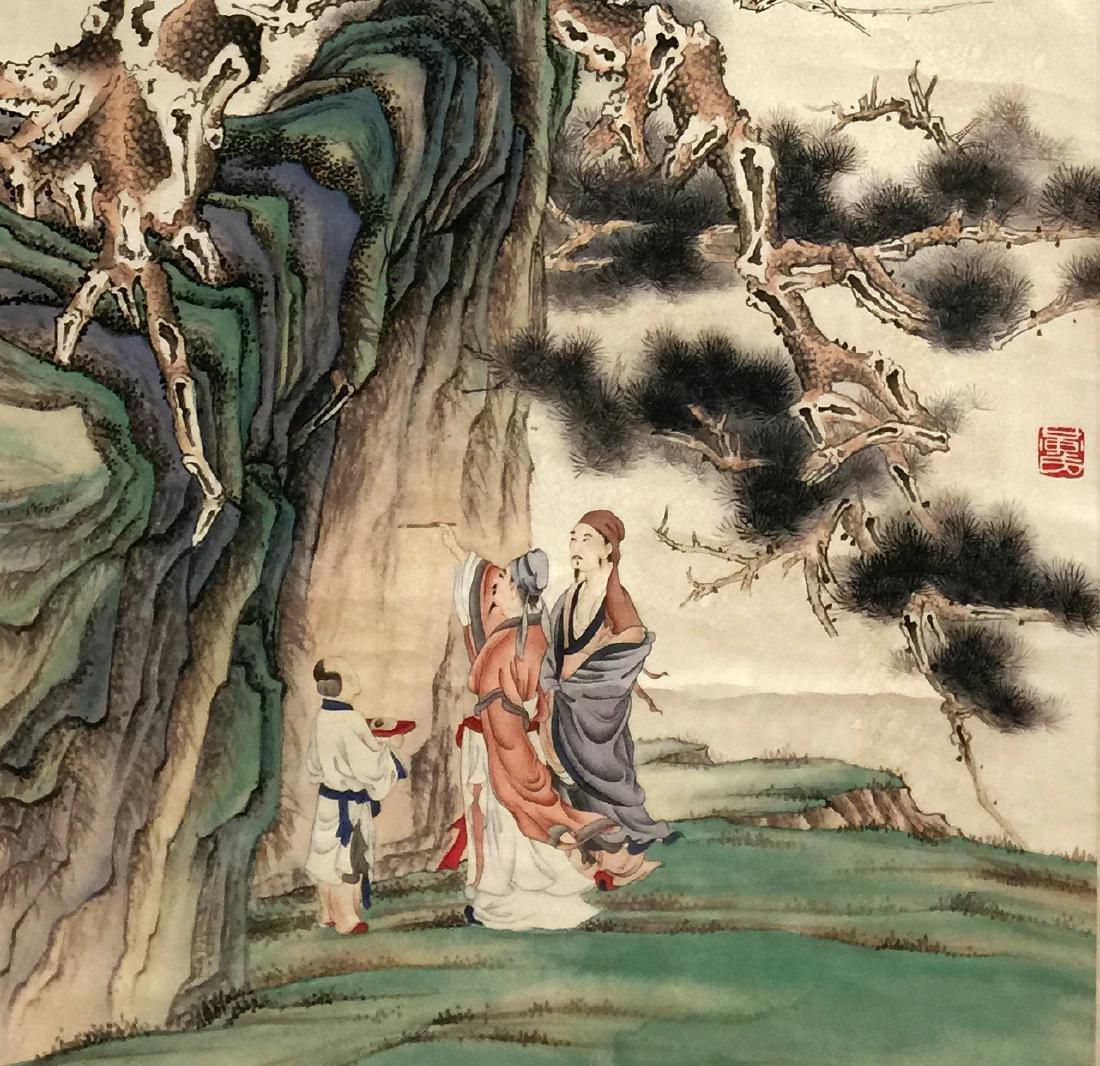 Ming You, Landscape - 4