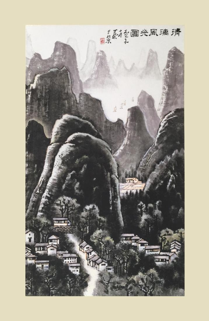 Li Keran(1907-1989), Landscape