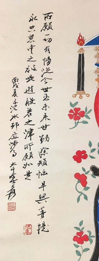 Chinese Scroll Painting of GuanYin Figure Signed by - 3