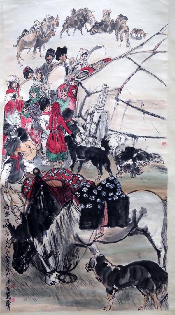 Huang Zhou 1925-1997, Figures