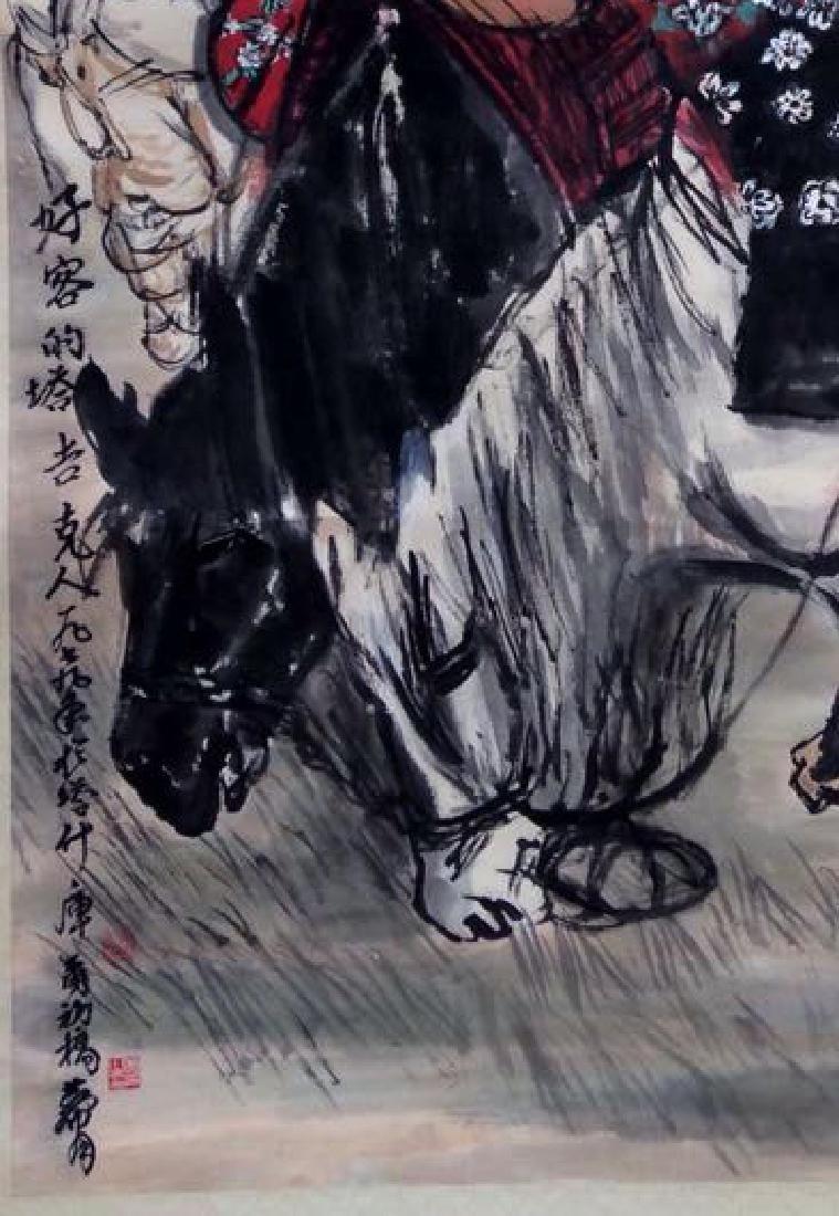 Huang Zhou 1925-1997, Figures - 2