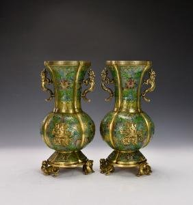 Pair Of Chinese Cloisonne Vase