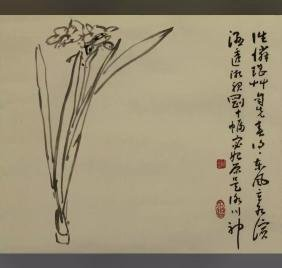 Cheng Shizeng(1876-1923), Narcissus