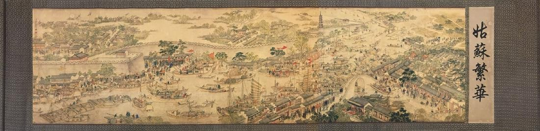 Xu Yang, Chinese Scroll Painting Of Prosperous Suzhou,
