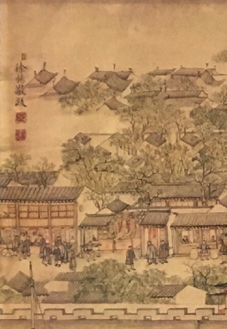Xu Yang, Chinese Scroll Painting Of Prosperous Suzhou, - 6