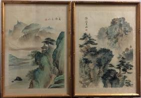 Chinese Paintings of Landscape
