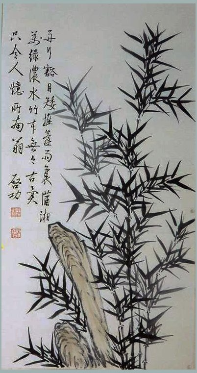 Chinese scroll Painting of Bamboo Signed Qi Gong