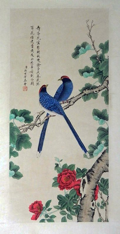 Lang Shi Ling ( 16887-1766), Flower and Bird