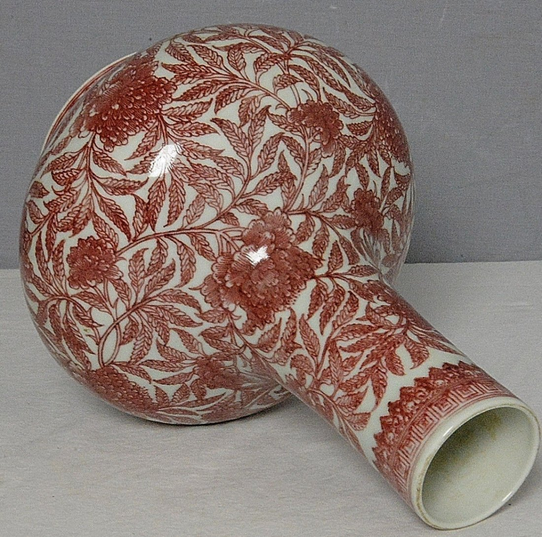 Chinese Copper Red Vase - 2