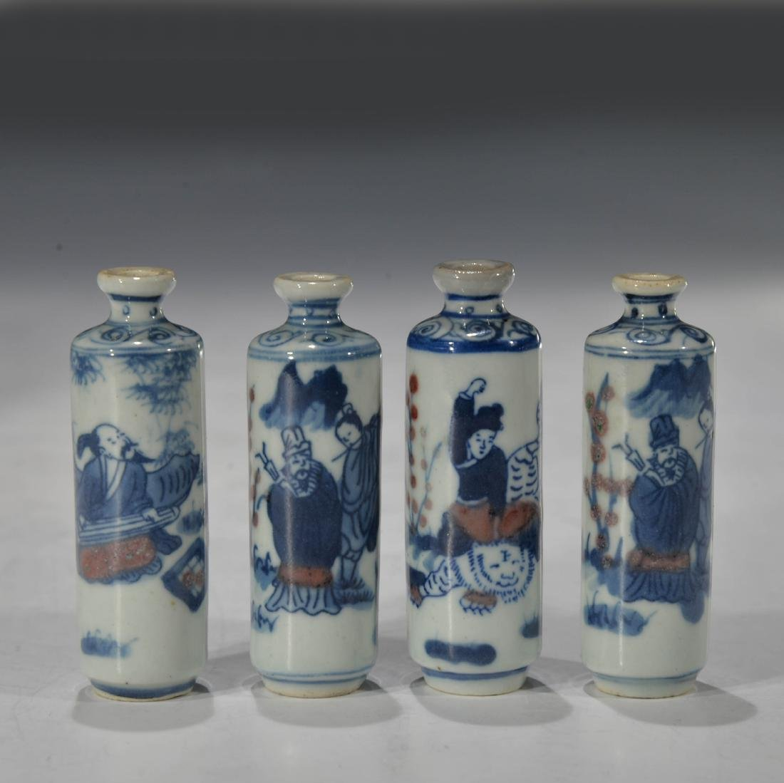 Chinese Blue and Copper Red Snuff Bottle