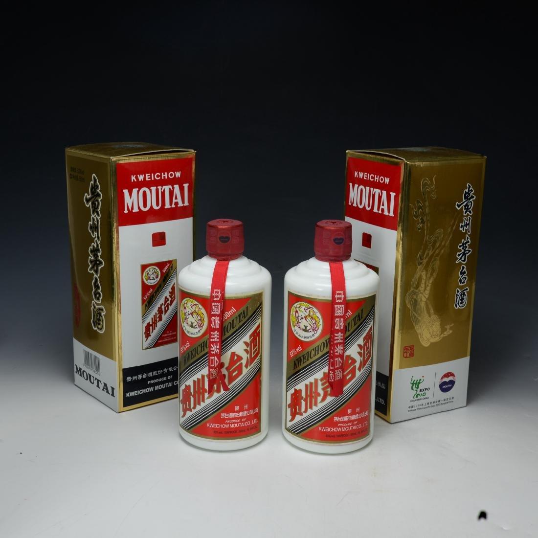 Two Bottles of Chinese Guizhou Moutai Liquors(2011)