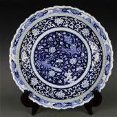 Chinese Blue and White Rim Charger