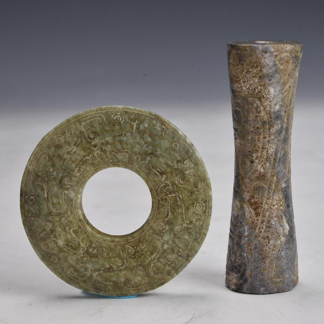 2 Pieces Chinese Archaic Jade