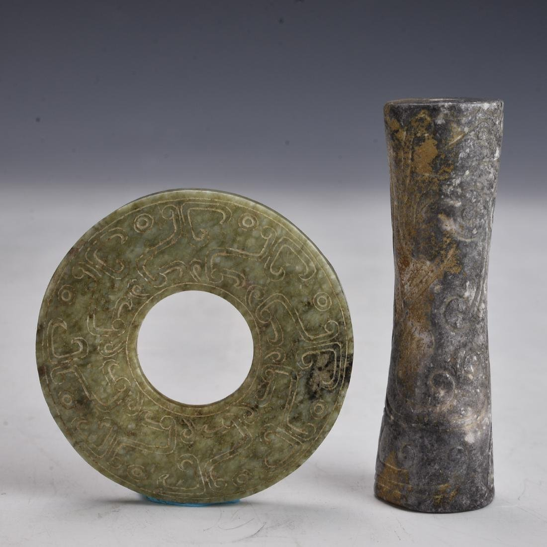 2 Pieces Chinese Archaic Jade - 2