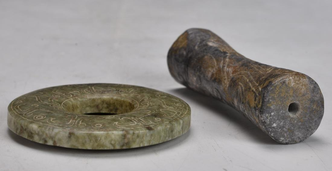 2 Pieces Chinese Archaic Jade - 3