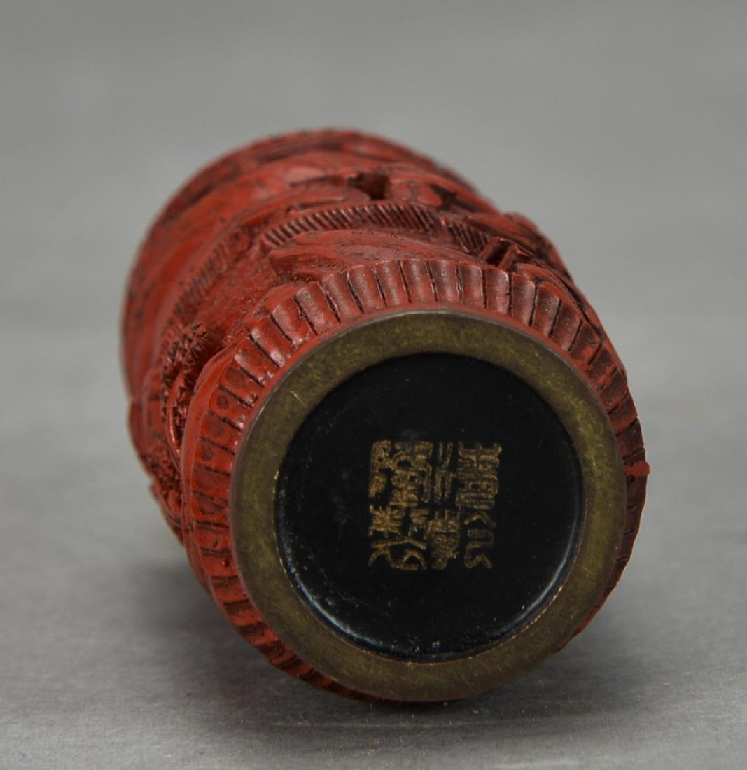 Chinese Cinnabar Snuff Bottle - 4