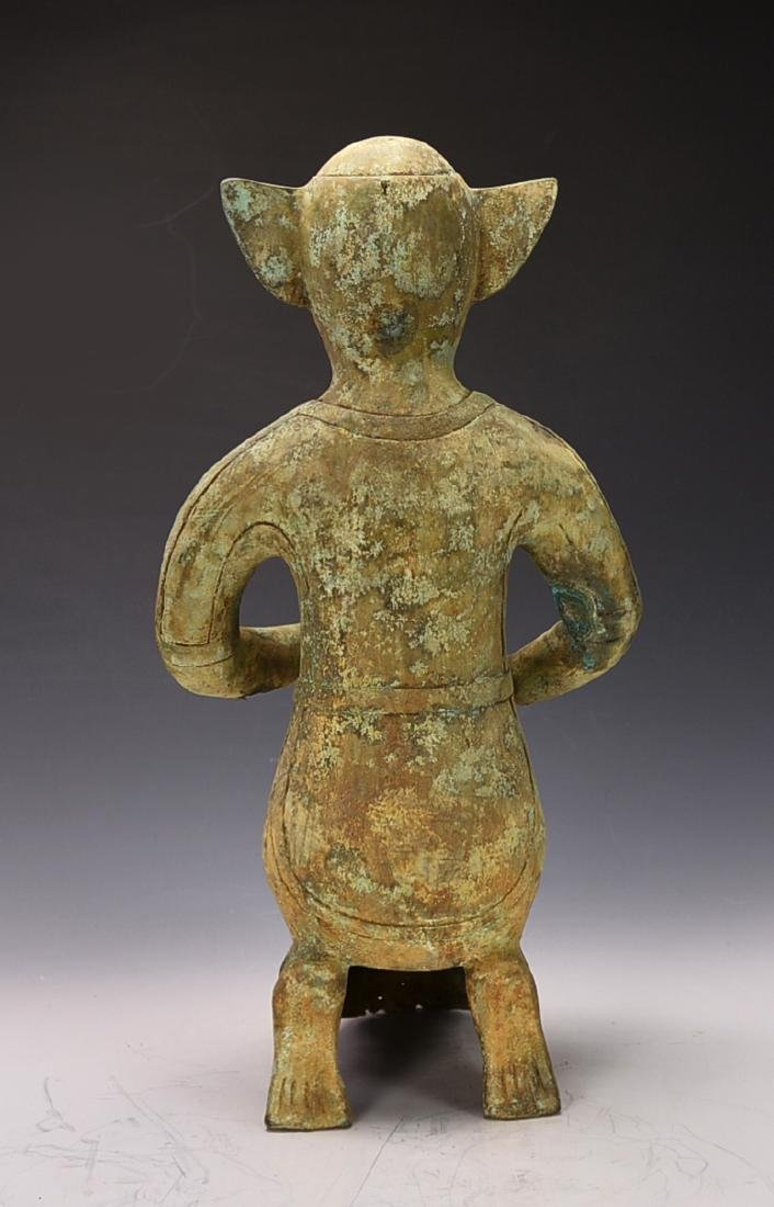 Chinese Bronze Figure - 4