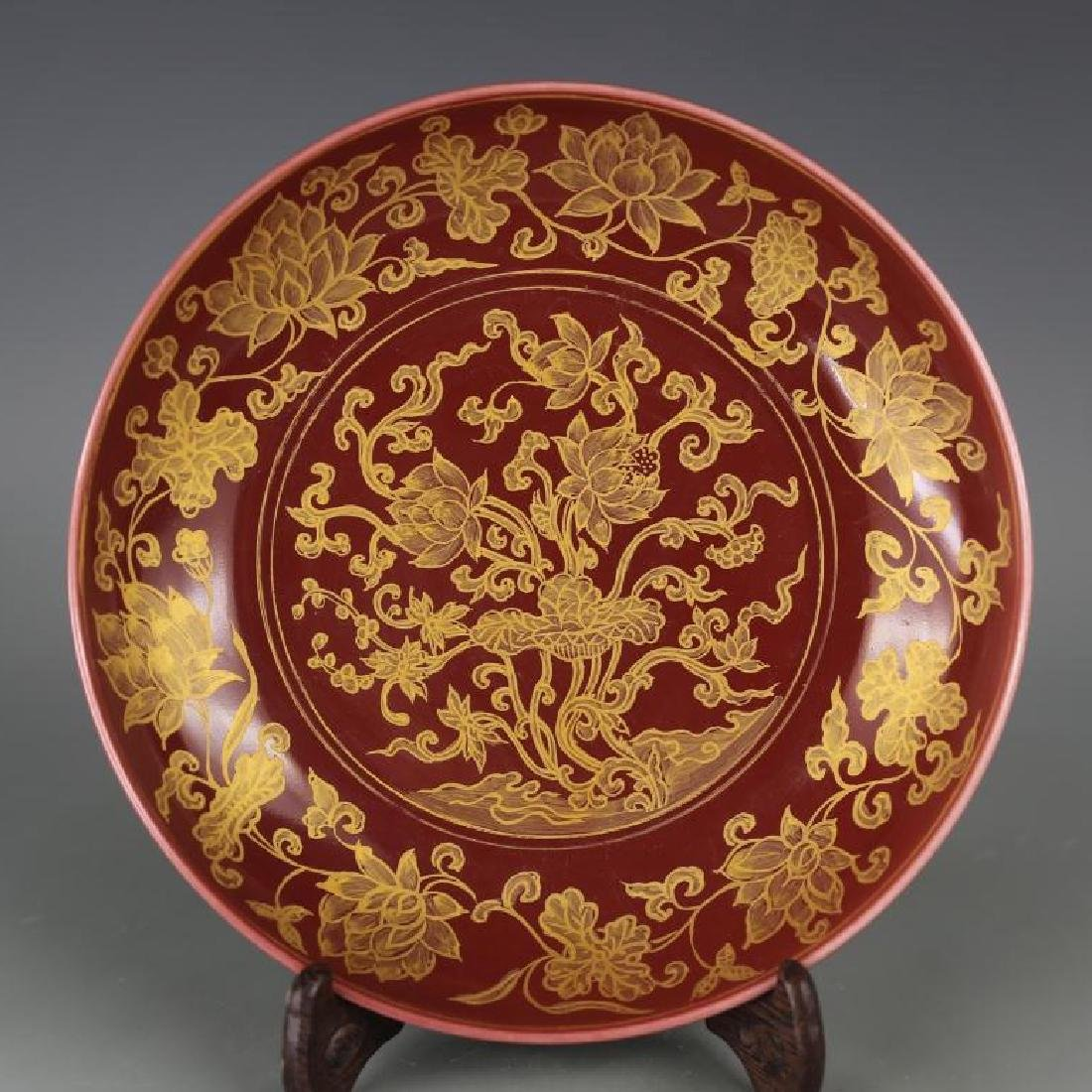 Chinese Coral Red Gilt Flower Plate