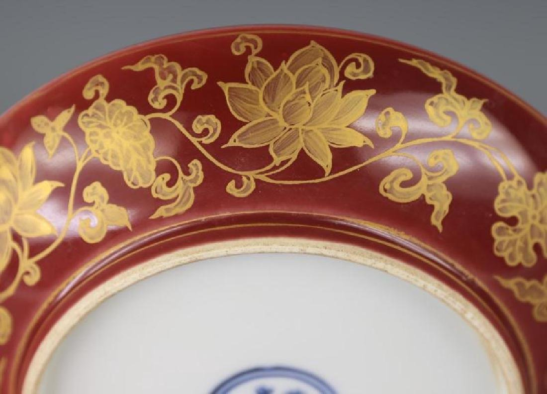 Chinese Coral Red Gilt Flower Plate - 2