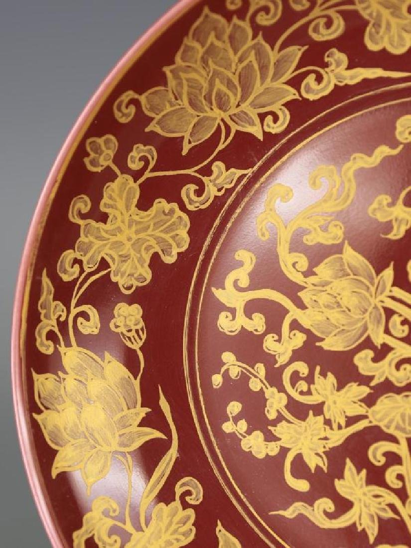 Chinese Coral Red Gilt Flower Plate - 3