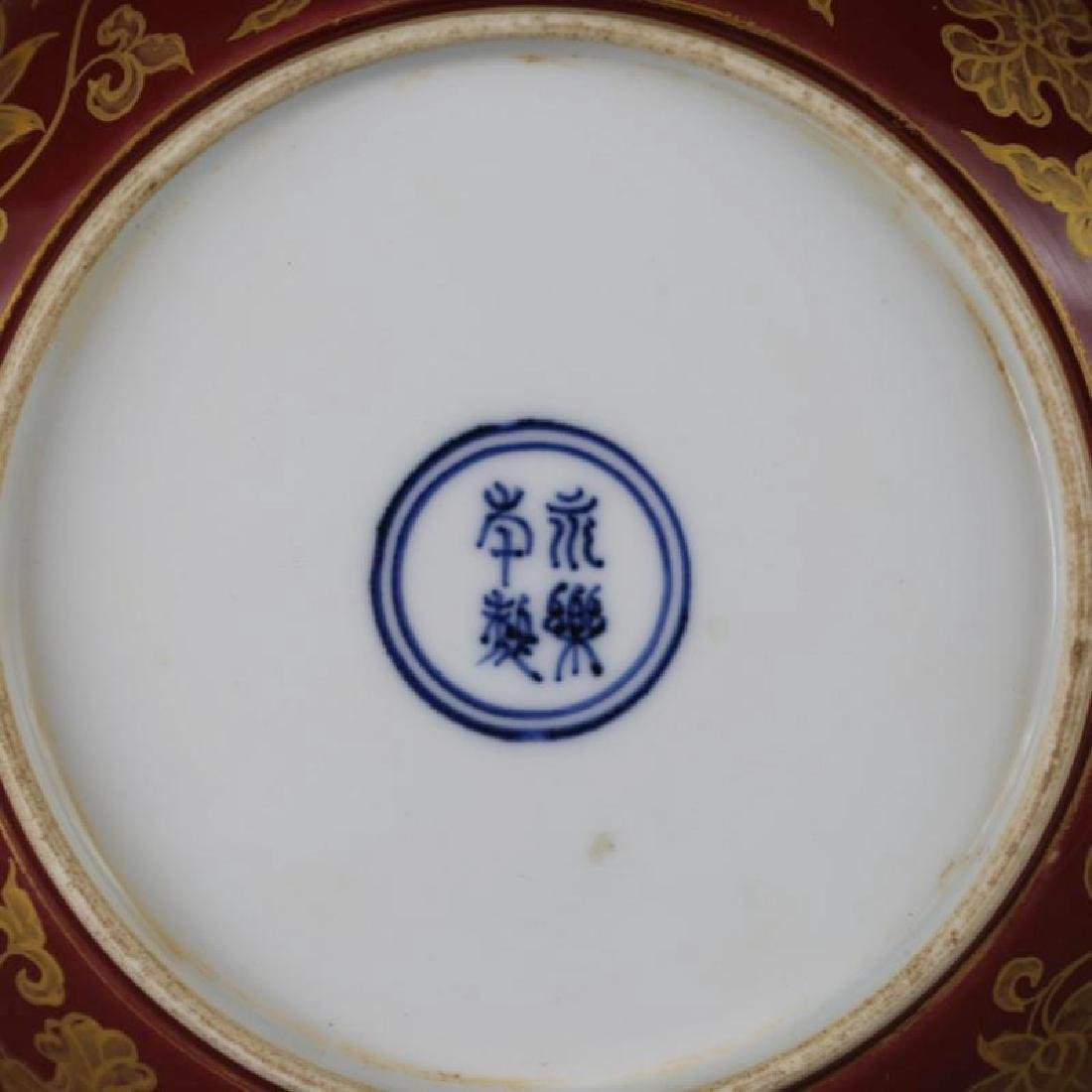 Chinese Coral Red Gilt Flower Plate - 4