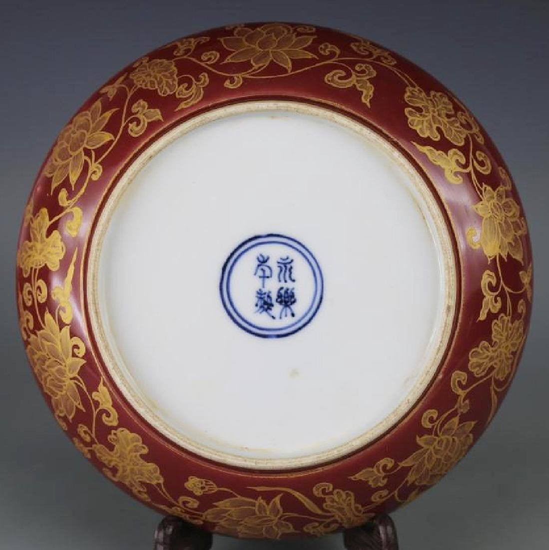 Chinese Coral Red Gilt Flower Plate - 5