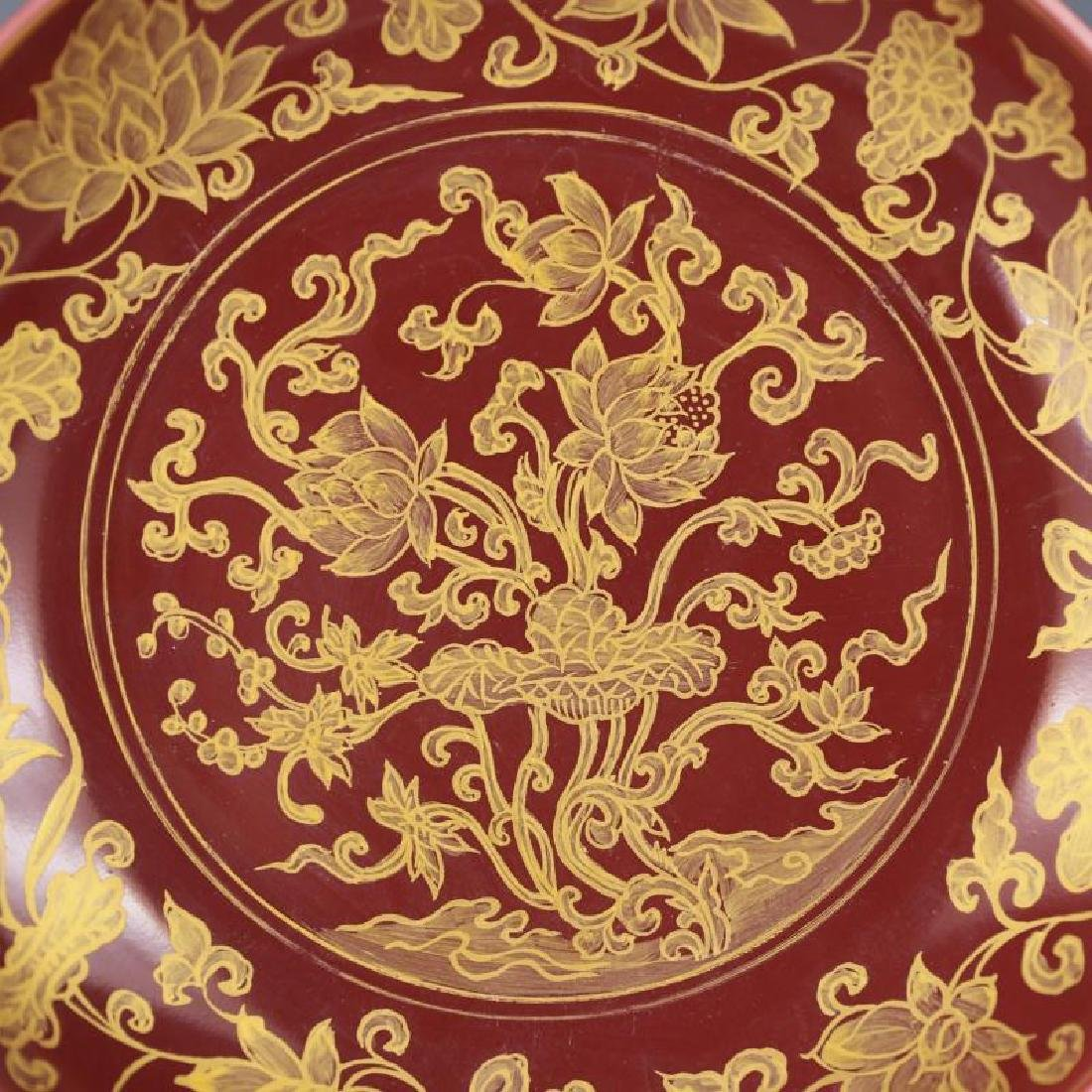 Chinese Coral Red Gilt Flower Plate - 6